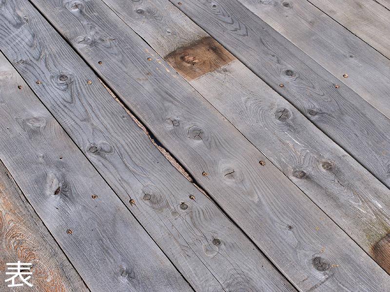 風合い(表)。風化して目の立った表面と、シルバー・グレーの色合いが特徴です。