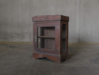 Anttique Wall Cabinet #2 (1901)