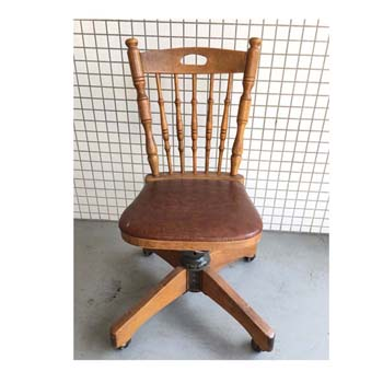 OC18 Rocking Chair